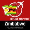 津巴布韦 旅遊指南+離線地圖