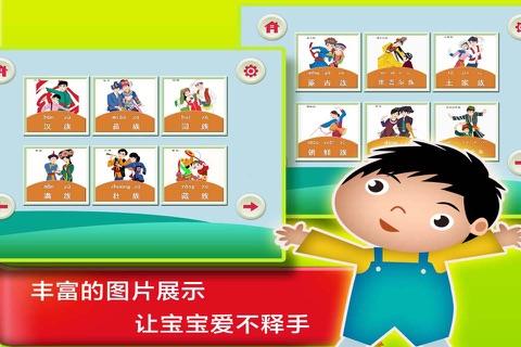 宝宝认知早教大巴士全集 - 儿童识字免费游戏学习乐园 screenshot 2
