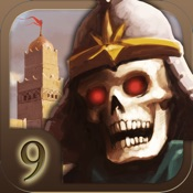 Gamebook Adventures 9 Sultans of Rema Hack Resources (Android/iOS) proof