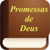Promessas de Deus na Bíblia Sagrada Almeida Audio