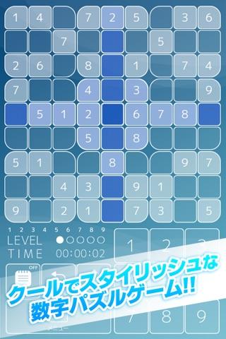 いつでもパズル 数プレ screenshot 2