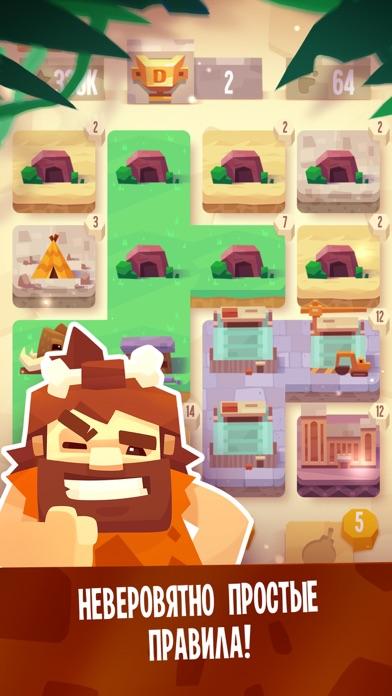 Level 24 Скриншоты3