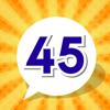 チャットで繋がる45通チャットは無料のチャット - Kimura Satoshi
