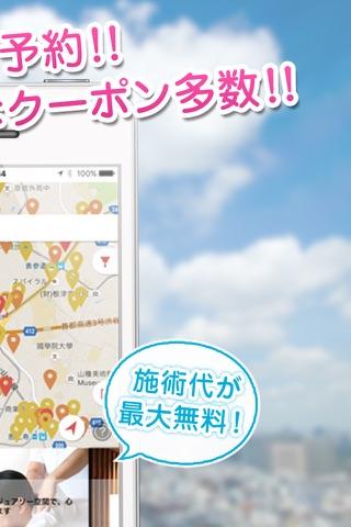 マッサージならEPARKリラク&エステ サロン/マッサージ予約 screenshot 2