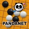 パンダネット(囲碁)