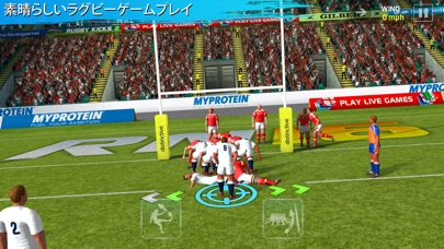 Rugby Nations 16 screenshot1