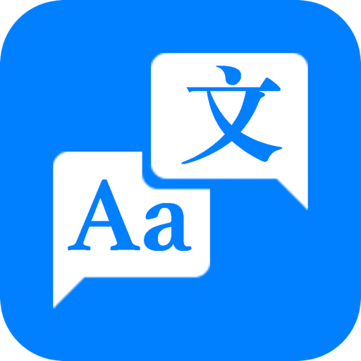 All Translate - Support 27 language online service