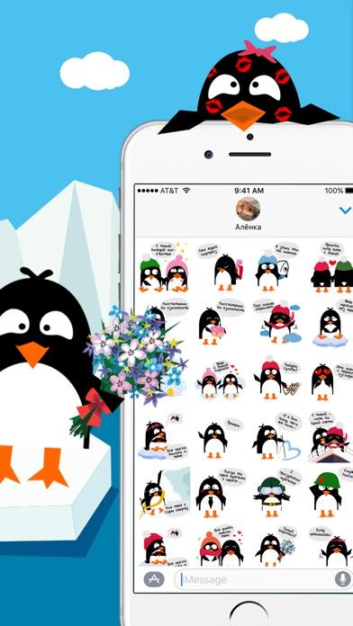 Забавные пингвины - стикеры для iMessageСкриншоты 1