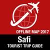 薩非 旅遊指南+離線地圖