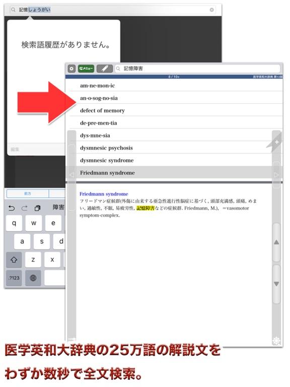 http://is2.mzstatic.com/image/thumb/Purple122/v4/ef/51/58/ef515844-20b3-b45f-3590-2534361c98f0/source/576x768bb.jpg