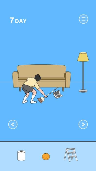 ママにゲーム隠された - 脱出ゲーム screenshot1
