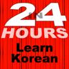 In 24 Hours Learn to Speak Korean