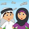Learn Quran Recitation With Mp3 Urdu Translation