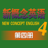 new concept english 4 - learn speaking plus dict