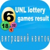 UNL lottery games result thailand lottery result