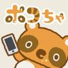 配信アプリ ポコちゃ - ライブ & 視聴 ~ 気軽に生配信、雑談や悩み相談を生放送!