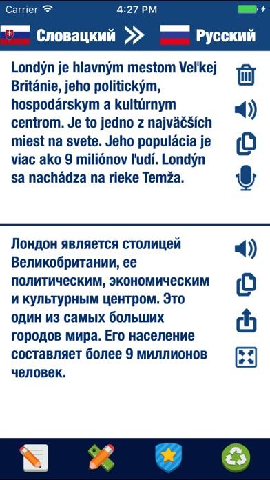 Словацко русский переводчик и словарьСкриншоты 1