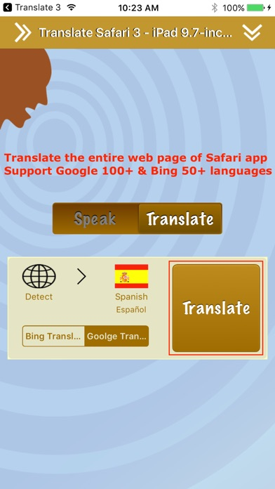 Translate 3 for Safari Screenshots