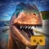 恐竜のVRビデオビューア - 360度のVRアプリ for Cardboard