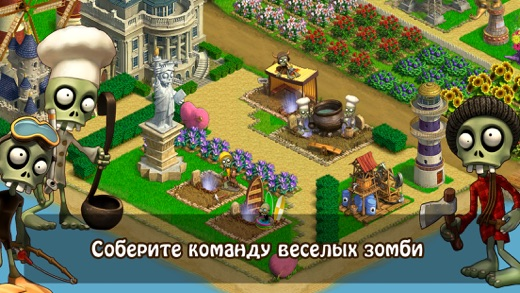 Зомби Ферма Screenshot