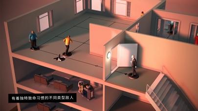 【回合策略】杀手47:行动