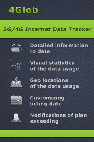 4Glob - Mobile Internet Data Tracker screenshot 1