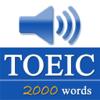 TOEIC重要英文單詞【發音版】 Wiki