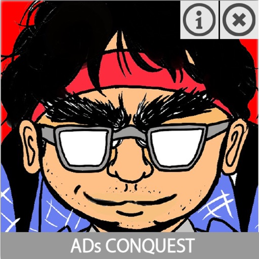 ADs CONQUEST 広告避けゲーム