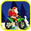 Motor Gift Race