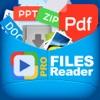 جوال متصفح تحميل و فتح ملفات تحويل كتب و قفل فيديو