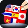 グローバル通訳機「10ヶ国語」
