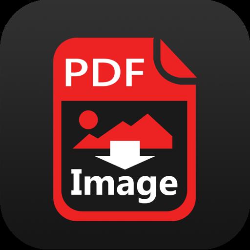 将 PDF 文档转换为图片 PDF-to-Image-Pro