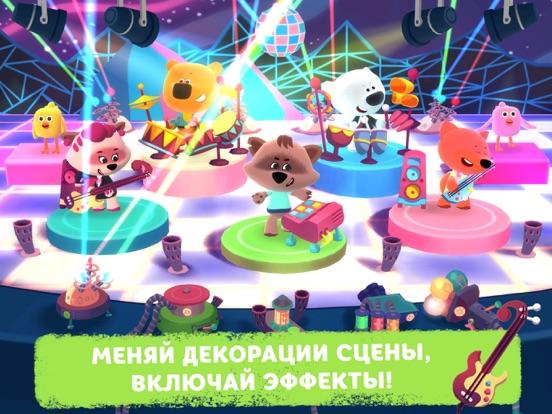 Скачать Ми-ми-мишки — Большой концерт