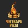 ЧеГевара Pizza | Набережные челны Wiki