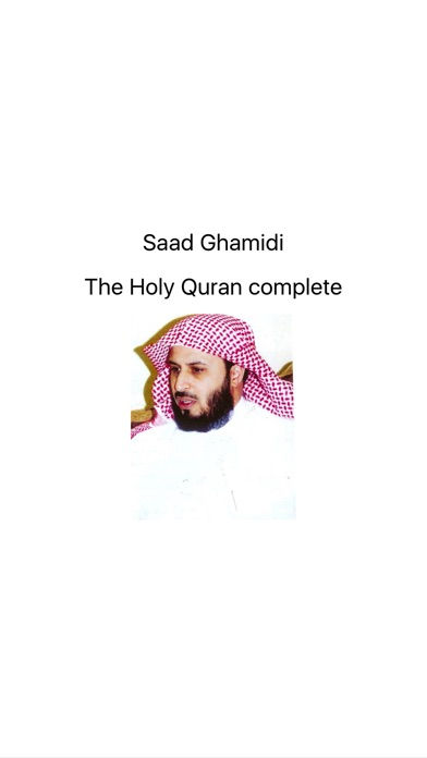 سعد الغامدي  مصحف كامل -Saad Al Ghamidi Quran MP3لقطة شاشة1
