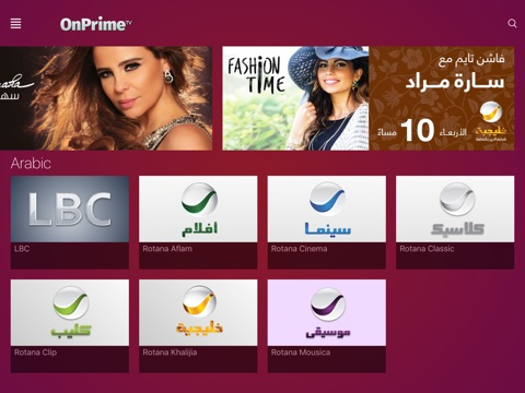 OnPrime TV: South Asian, Russian & Arabic Live TV screenshot 4
