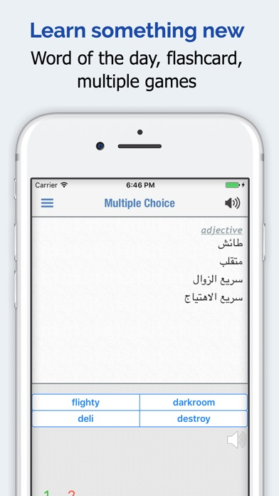 Arabic Dictionary Eliteلقطة شاشة5