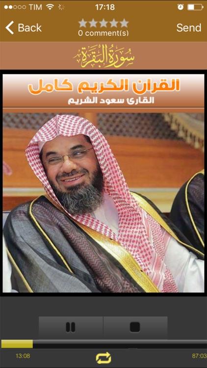 Saud Al Shuraim سعود الشريم By M Hamed Baya