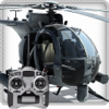 RC Helicopter 3 Wiki