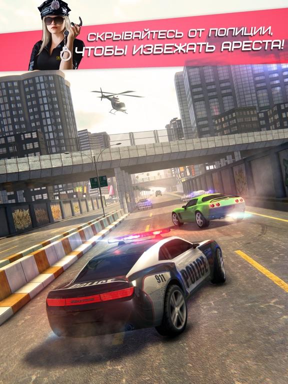 Highway Getaway - полицейские гонки- игры онлайн на iPad