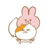 Hop! Meow~ Roar! - LINE FRIENDS