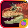 ディノパーク:恐竜アドベンチャー、赤ちゃんディノココ2