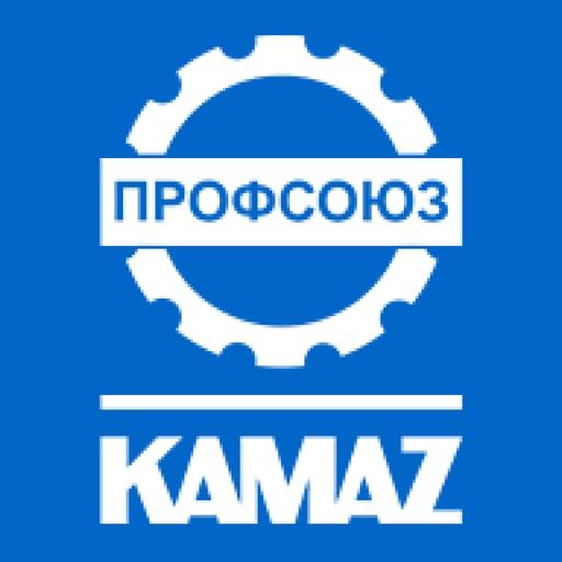 ПРОФСОЮЗ КАМАЗ iOS App