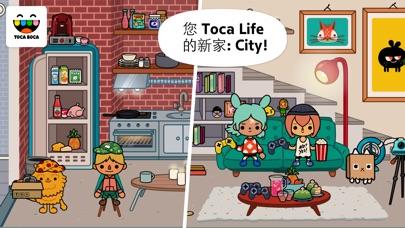 托卡城市:Toca Life: City