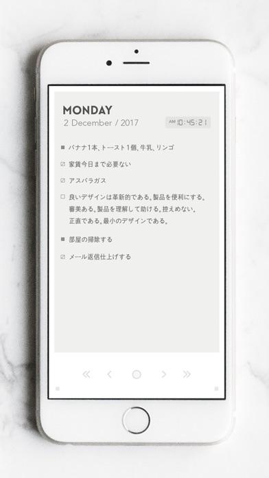 Flink: Calendar & Tod... screenshot1