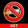 Meu Ultimo Cigarro