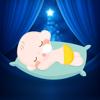 哄睡神器 - 白噪音使您的宝宝快速入眠