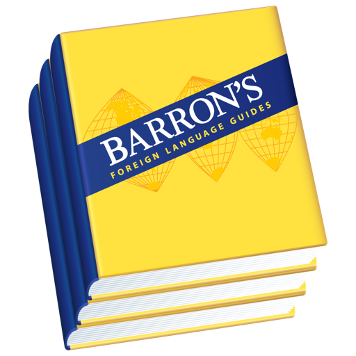 Barron's Dictionaries for Mac