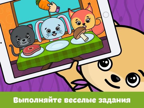Детские игры для детей малышей на iPad