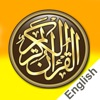 True Quran - Free premium version app free for iPhone/iPad